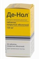 Де-Нол, табл. п/о пленочной 120 мг №56