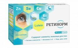 Ретинорм, капс. 500 мг №30