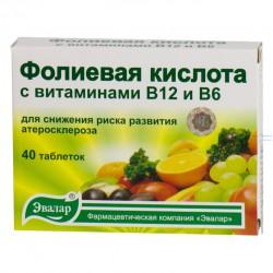 Фолиевая кислота с витаминами В12 и В6, табл. 0.22 г №40